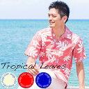 アロハシャツ メンズ 結婚式 ハイビスカス Tropical Leav...