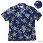 かりゆしウェア メンズ アロハシャツ 沖縄版 かりゆし ココナッツジュース シャツ 結婚式 Dates Palm 全3色 人気かりゆしウェアがリニューアル 半袖 3L 大きいサイズあり 送料無料