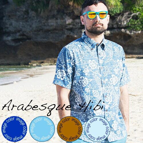 かりゆしウェア 沖縄版 アロハシャツ メンズ 男性用  Arabesque Hibi 全4色 人気かりゆしウェアがリニューアル  半袖 LL 3L 大きいサイズあり 沖縄結婚式にアロハシャツ送料無料