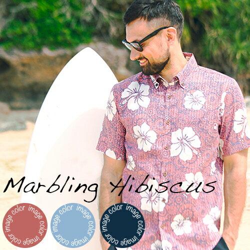 かりゆしウェア メンズ アロハシャツ 沖縄版 かりゆし ココナッツジュース シャツ 結婚式 Marbling Hibiscus 全3色 人気かりゆしウェアがリニューアル 半袖 5L 大きいサイズあり 送料無料