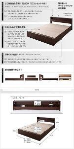 ベッド棚・コンセント付き収納ベッド【Sign】サイン【国産ポケットコイルマットレス付き】シングル