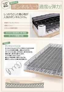 新・移動ラクラク!分割式ボンネルコイルマットレスベッド脚15cm専用敷きパッドセットセミダブル