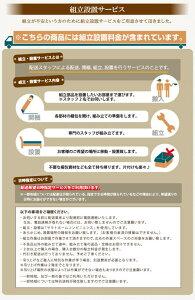 【組立設置】日本製跳ね上げベッドセミダブル羊毛デュラテクノマットレス付き〔Mulanteムランテ〕レギュラー◆コンセント付き収納付きベッド大量収納収納ベッドベッド下収納ベッドベット跳ね上げ収納ベッドガス圧式一人暮らし040120187