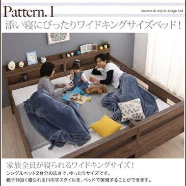 ずっと使える 2段ベッドにもなる ワイドキングサイズベッド Whentoss ウェントス ワイドK200 薄型抗菌国産ポケットコイル マットレス付き 500033593