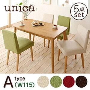 天然木タモ無垢材ダイニング【unica】ユニカ/5点セットA(テーブルW115+カバーリングチェア×4)