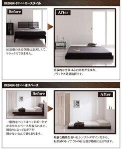 シンプルデザイン/ヘッドボードレスフロアベッドRainetteレネットフレームのみシングル送料込ヘッドレスベットローベットフロアベットフレームのみシングルシングルベットベッドベットローベットフロアベットヘッドボードレスフロアタイプロータイプ寝室