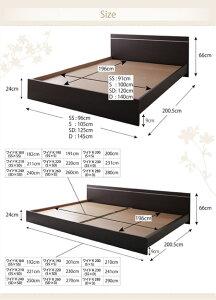 ずっと使えるロングライフデザインベッドVermogenフェアメーゲンフレームのみワイドK180日本製連結ベッド木製ベッド省スペースフェアメーゲンフレームのみワイドK180マットレス付きベッドベットヘッドボード木製分割ベッド分割連結国産ローベット低い