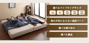 送料無料日本製ポケットコイルマットレスベッド【MORE】モアグランドタイプ脚15cmWK280日本製ワイドベッド脚付きマットレスベッドポケットコイルマットレスベッドモアグランドタイプベッドベット一体型ベッド足つきマットレス脚付マットレスベッド脚付き