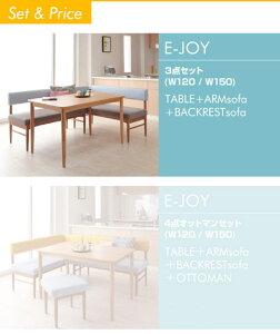 送料無料カバーリングミックスカラーソファベンチリビングダイニングセットE-JOYイージョイ3点セット(W120)ダイニングセット3点セットダイニングテーブルセット食卓3点セットリビング3点セットダイニングテーブルダイニングチェアチェア椅子ソファ