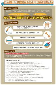 【組立設置】日本製_棚・コンセント付き_大容量チェストベッド【Spatium】スパシアン【薄型ポケットコイルマットレス付き】セミシングル