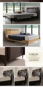 棚・コンセント付き高級素材デザインレッグベッド【Sorgente】ソルジェンテ【フレームのみ】ワイドダブル