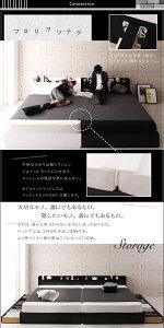 棚・コンセント・収納付き大型モダンデザインベッド【BAXTER】バクスター【フレームのみ】WK240(SD×2)