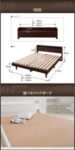 ダブルベッドダブル棚付きコンセント付きランフォード床板仕様マットレス付きベッドベットシンプル携帯充電宮棚付きヘッドボード付き木製ベッド一人暮らしワンルーム