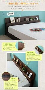日本製連結ベッド親子家族ファミリーベッドファミリーベッドマットレス付きセミダブルベッドベット棚付きコンセント付き大きいサイズ広いベッドロータイプローベッド