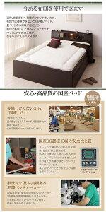 【新生活応援】日本製畳ベッドシングル引出2杯付棚付きコンセント付き照明付き畳ベッド泰然たいぜんフレームのみ高さ調整可能国産畳ベッド畳ベットたたみ畳タタミ