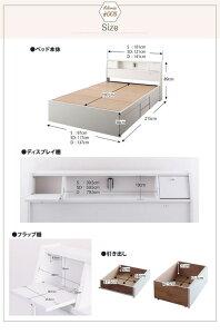 収納付きベッド日本製チェストベッドセミダブルAdonisアドニス天然ラテックス入日本製ポケットコイルマットレスコンセント付きベッドベットセミダブルサイズライト付き引出し付きベッド下収納白040119642