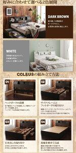 収納付きベッドチェストベッドシングルColeusコリウス天然ラテックス入日本製ポケットコイルマットレスコンセント付きベッドベットシングルサイズライト付き引出し付きベッド下収納ダークブラウン040119659