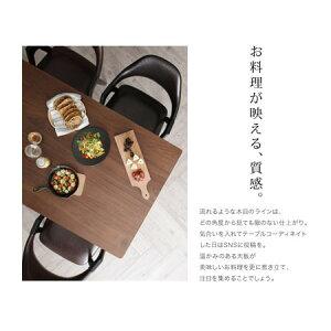 ダイニングテーブルBRUCKブルク幅140北欧ヴィンテージバイカラーダイニング長方形4人掛け用4人用テーブル食卓テーブル食事テーブルカフェテーブル木製テーブル机つくえファミリー家族食卓机