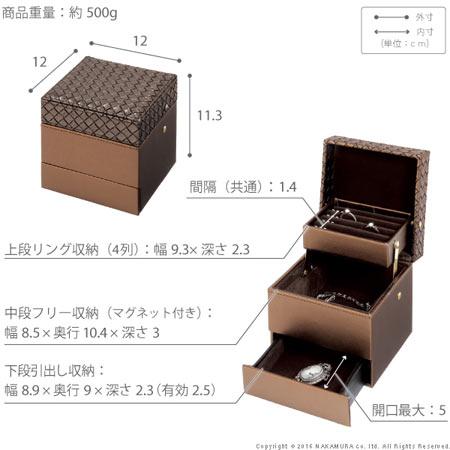 ジュエリーケースアクセサリーケース持ち運びイントレチャート調ジュエリーボックスアンジェラキューブアクセサリーボックス小物入れ