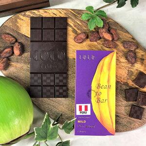 ペルー70%ハイカカオ 乳化剤不使用 白砂糖不使用 乳製品不使用 グルテンフリー ビーガン ヴィーガン 糖質制限 低糖質 ギルトフリー お取り寄せ プレゼント オーガニック
