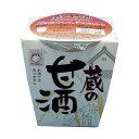 【代引き・同梱不可】 ヤマク食品 蔵の甘酒 プレーン 180g×24個