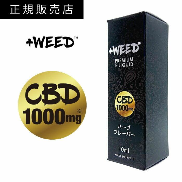 電子タバコ・ベイプ, リキッド  WEED CBD VAPE CBD HERB FLAVOR CBD1000mg E-LIQUID CBD 1000mg E-