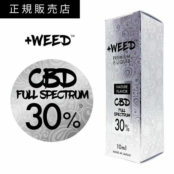 電子タバコ・ベイプ, リキッド  WEED CBD VAPE CBD NATURE FLAVOR CBD FULL SPECTRUM 30 E-LIQUID CBD 30 E-