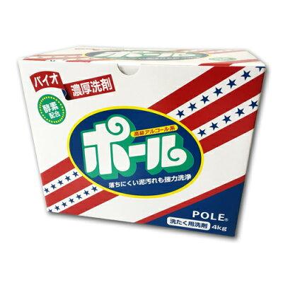 バイオ濃厚洗剤 ポール(酵素配合)4kg