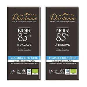 ダーデン 有機アガベチョコレート ダーク カカオ85%×2個組