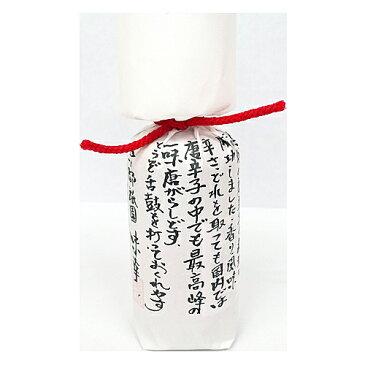 祇園味幸 祇園一味 13g(瓶)【一味唐辛子/国産/激辛/指上/さしあげ】