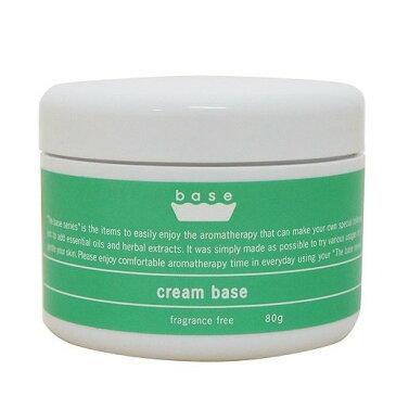 base creambase(クリームベース)80g