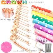 ビタミンカラークラウンフローラルハーバリウムボールペン10本セット