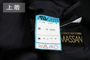 【レンタル】ウィングカラーシャツもついてモーニングレンタル結婚式バージンロード貸衣装7点小物fy16REN07花嫁の父花婿の父日本製MATSUOY体からB体まで最安値中往復送料無料