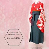 矢絣紫系レンタル卒業袴