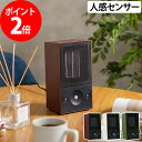 暖房器具 超小型 電気ストーブ 電気ヒーター 人感センサー付き セラミ...