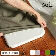 soil バスマット カバー (soil ソイル ソイル バスマット 珪藻土 バスマット専用カバー バスマットカバー)
