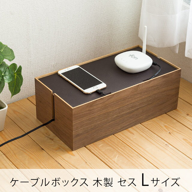 Cable storage box