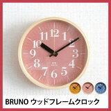 BRUNO 電波プライウッドフレームクロック (掛け時計 壁掛時計 電波時計 BRUNO)