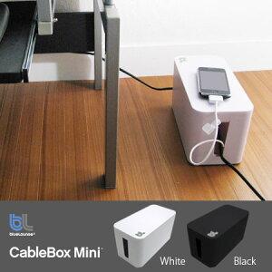 ■グッドデザイン賞blueLounge/CableBox/The Cable Box/ケーブルボックス/コードリール/ケーブ...