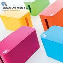 ■ポイント10倍blueLounge/CableBox/The Cable Box/ブルーラウンジ ケーブルボックス/コードリ...