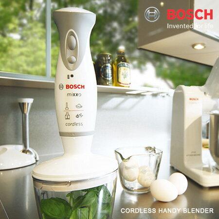 Bosch Kitchen Appliances Philippines