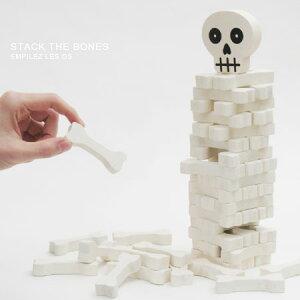 ■ポイント10倍ポキポキ骨崩し。STACK THE BONES(スタック・ザ・ボーンズ/KIKKERLAND/キッカー...