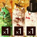 マジッククリスマスツリー グリーン1個 ホワイト1個&スノーマン1個(計3個)セット