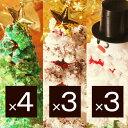 マジッククリスマスツリー グリーン4個 ホワイト3個&スノーマン3個(計10個)セット
