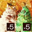 MAGIC CHRISTMAS TREE グリーン5個&ホワイト5個(計10個)セット(マジック クリスマスツリー)
