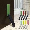 【tidy ティディ】ドアストップ(DoorStop ドアストッパー シンプル マグネット式 玄関 グッドデザイン賞)