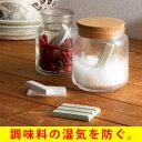 soil ドライングブロック ミニ (ソイル soil乾燥剤 乾燥剤 珪藻土 調湿)