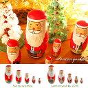 クリスマスプレゼント/クリスマスギフト/マトリョーシカ/サンタクロース人形サンタクリョーシカ...
