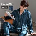 M~3XL 上下2点セット 3Lパジャマ メンズ 夏用 長袖