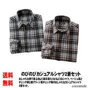 のびのびカジュアルシャツ